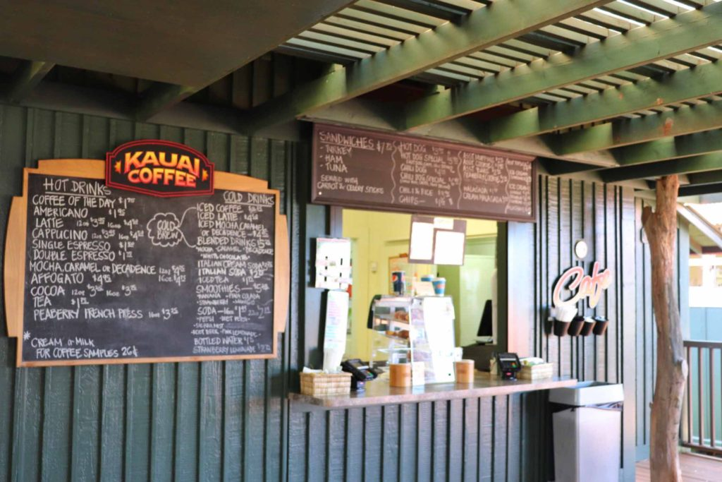 Free things to do on Kauai: Visiting Kauai Coffee farm near Poipu